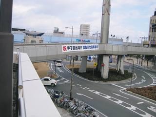2011年02月18日_北高 サンライズビル歩道橋.jpg