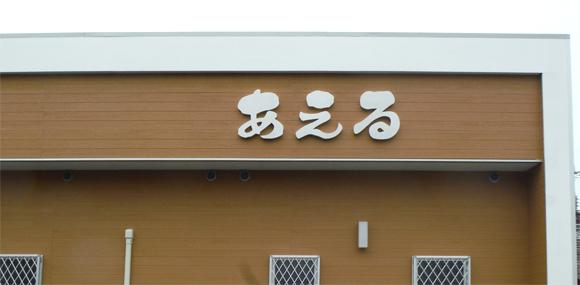 DSCF3041.jpg