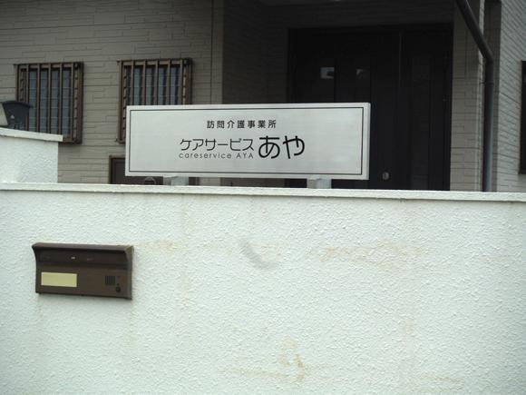 DSCF3078.jpg
