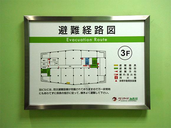 避難経路図3F_01.jpg